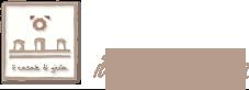 Il Casale Di Giulia Logo